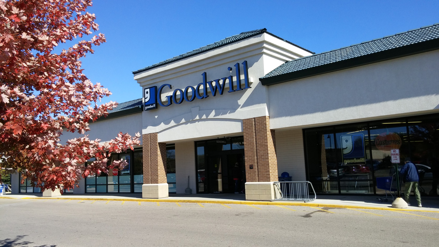 Goodwill New Berlin